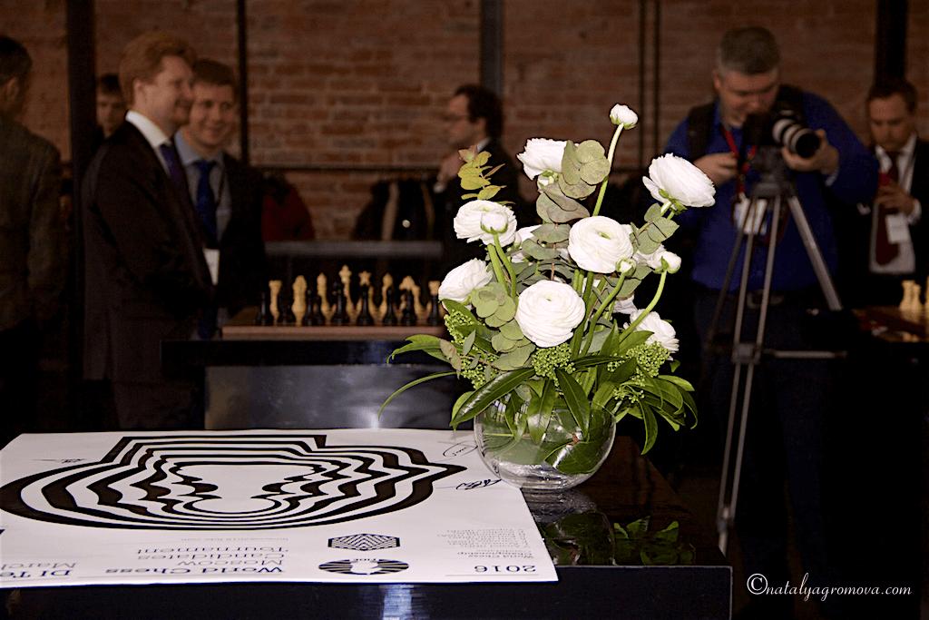 Шахматный натюрморт