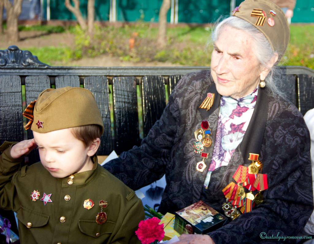 Люблю Отчизну. Бабушка и внук
