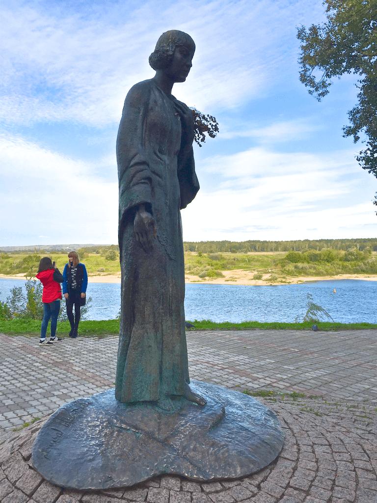 В городе Тарусе, Марина Цветаева